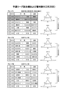 mito09_yosen001.jpg